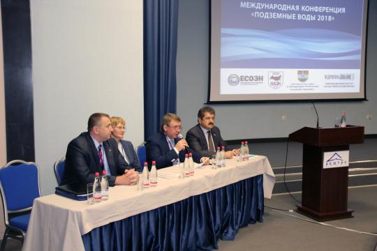 В Пятигорске состоялась ежегодная международная конференция «Подземные воды-2018»
