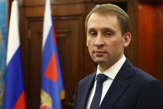Александр Козлов возглавил Минприроды России