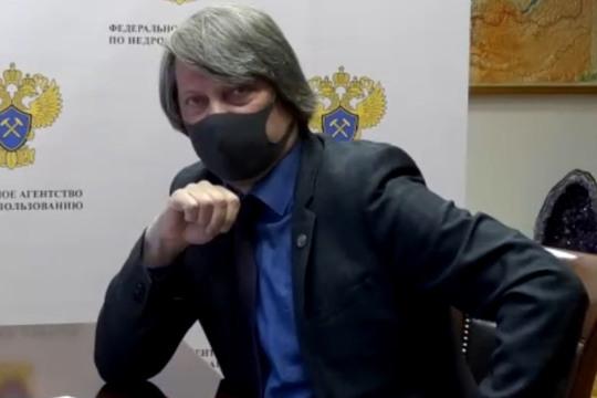 16 декабря 2020 года в Роснедрах в режиме видео-конференц-связи прошло заседание Общественного совета