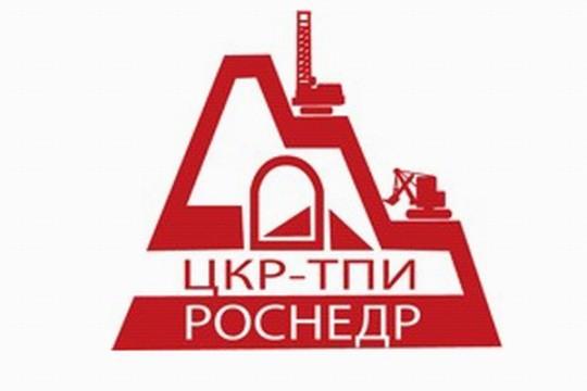 Вебинар ЦКР-ТПИ Роснедр