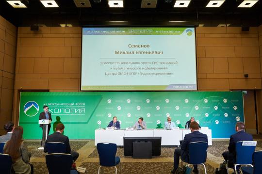 Специалисты ФГБУ «Гидроспецгеология» приняли участие в XII Международном форуме «Экология»