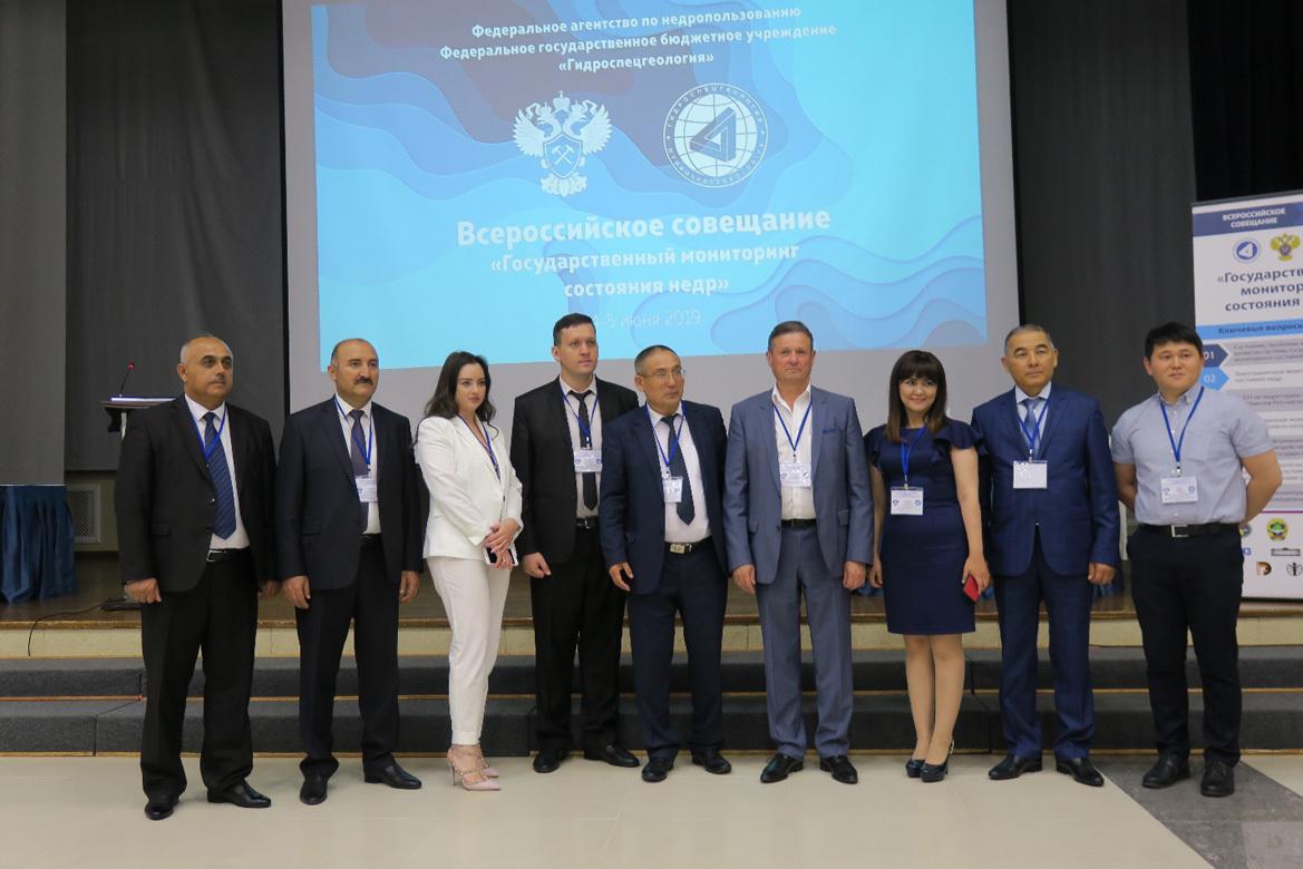 Открытие Всероссийского совещания «Государственный мониторинг состояния недр»