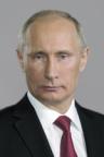 Путин 1